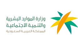 الفيصل يفتتح معرض المشروعات الرقمي ويكرم الفائزين بجائزة مكة