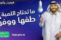 الإفتاء المصرية  تبيح «الصلاة النارية».. تأتي بالفرج والخير