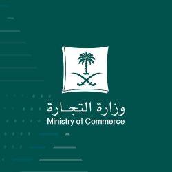"""وكيل إمارة منطقة مكة المكرمة يُدشن جمعية """"إنجاب"""" الخيرية"""