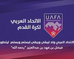 المؤتمر الصحفي الدوري للتواصل الحكومي يستضيف غدًا وزيري الإعلام والتعليم