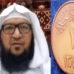"""""""تاريخ آل سعود"""" يجيب عن سؤال حول وجود اسم """"علي"""" بالعائلة الحاكمة"""