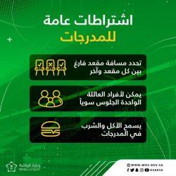 جامعة الباحة تشكر عيادات الأعمال لدورها في إنجاح برنامج المستشار القانوني المعتمد
