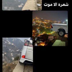 شرطة الرياض : القبض على مقيْمَين ارتكبا جرائم تمثلت في جمع الأموال