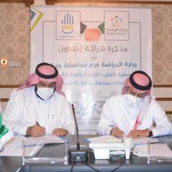 وزارة التعليم تعتمد الأدلة والنماذج التشغيلية لبداية العام الدراسي الجديد