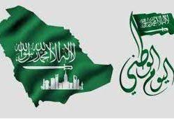 الخطوط السعودية: 613 ألف مقعد في أسبوع اليوم الوطني