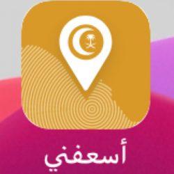 123 جائزة دولية للطلبة السعوديين الموهوبين خلال الجائحة