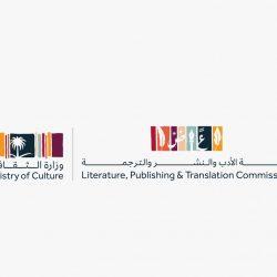 فرع وزارة الإعلام بمنطقة مكة المكرمة يحتفل باليوم الوطني الـ 91