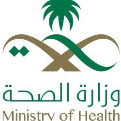 سمو أمير الباحة يطلق حزمة من المشاريع الصحية بالمنطقة